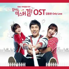 Cheer Up, Mr. Kim! OST