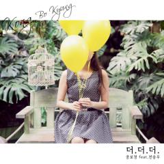 More More More - Kong Bo Kyung