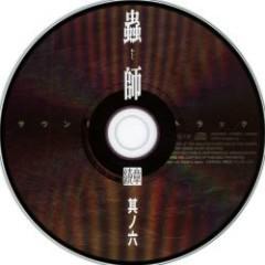 Mushishi Zokushou Vol.6 Bonus CD