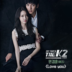 The K2 OST Part.4