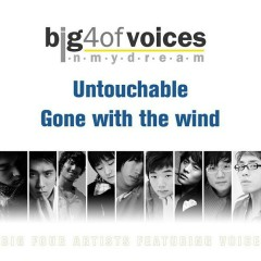 Big4 Of Voices In My Dream  - Sg wannabe,Kim Jong Kook,Vibe,M to M