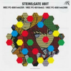Steins;Gate Henikuukan no Octet Music CD 2
