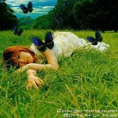 Butterfly Kiss - Yonekura Chihiro