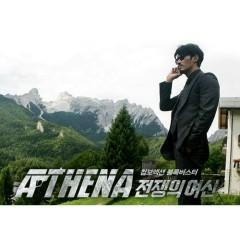 Get Ready (Athena OST)