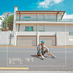 Our Story (Single) - Bokyu Choi
