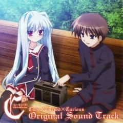 C3 C Cube-Cube x Cursed x Curious Original Soundtrack CD2 - Jun Ichikawa