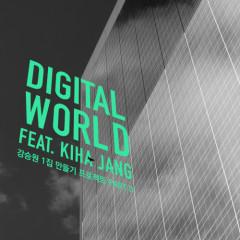 1st Album Making Project Part 3`Digital World` - Kang Seung Won,Jang Ki-Ha