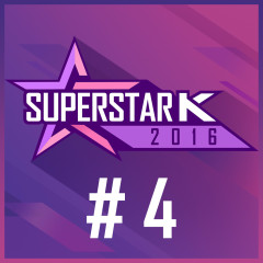 Super Star K 2016 #4 (Single)