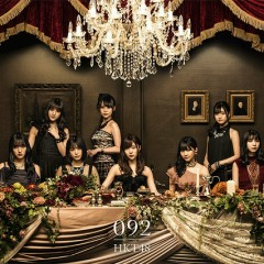 092 CD1 - HKT48