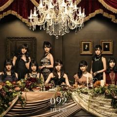092 CD2 (Type B) - HKT48