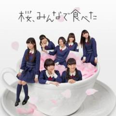 Sakura, Minna de Tabeta - HKT48