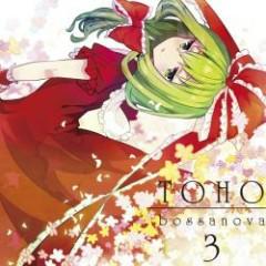 TOHO BOSSA NOVA 3 - ShibayanRecords
