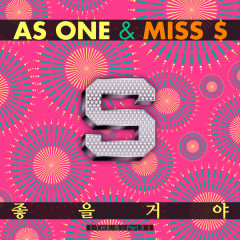 THE S Part.3 - As One,Miss $
