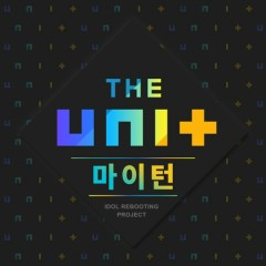 The Uni+ My Turn (Single)