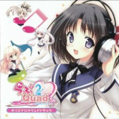 LOVE 2 QUAD ORIGINAL SOUNDTRACK CD2