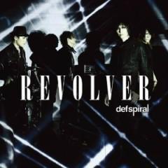 REVOLVER - Defspiral