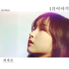 January Story (Single) - Je Chae Eun