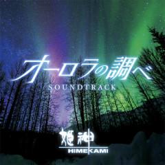 Aurora no Shirabe Soundtrack