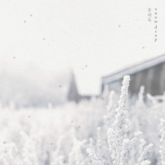 Snowdrop (Single)