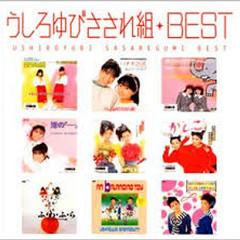 My Kore! Kusshon Ushiroyubi Sasaregumi Best