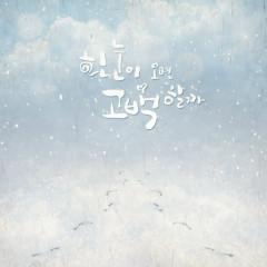 Winter Of Reindeer (Single) - Mayo, Jung Chang Hyun, Chae Ha Yan, Chewy