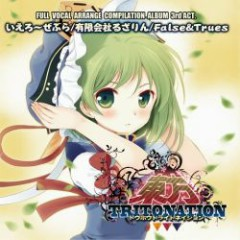 Touhou TRITONATION - Yellow Zebra,Loser Limited Company,FALSE&TRUES