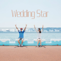 Wedding Star (Single)
