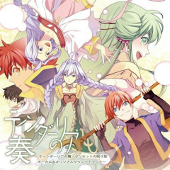 Tindharia no Kanade CD1
