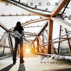 Hope Song (Single)