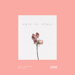 Mayk Yu Myne? (Single)