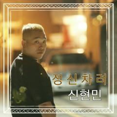Hold On (Single) - Shin Hyun Min