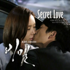 Secret OST Part.6