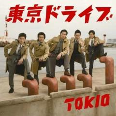 Tokyo Drive