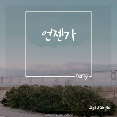 Someday (Single) - Daily