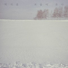 Winter (Single) - Park Ji Yoon