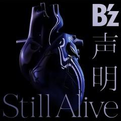Seimei / Still Alive - B'z