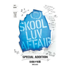 Skool Luv Affair Special Addition (Repackage)  - Bangtan Boys