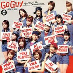 Go Girl 〜恋のヴィクトリー〜 (Go Girl ~Koi no Victory~)