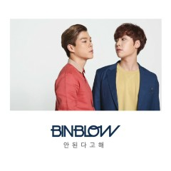 To Say No (Single) - BINBLOW