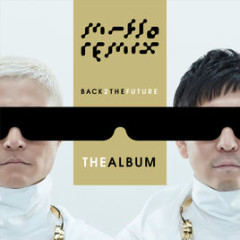 BACK2THEFUTURETHEALBUM