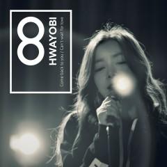 8 - Hwayobi