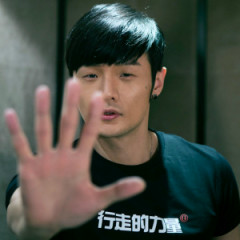 行走的力量 / Power To Go (EP) - Lý Vinh Hạo
