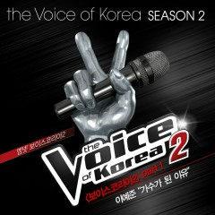 The Voice Of Korea 2 Part.1
