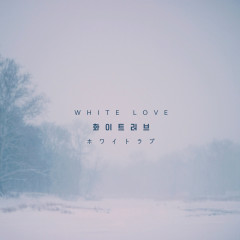 White Love (Single)