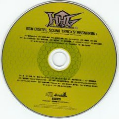 HHG Megami no Shuuen BGM Digital Sound Tracks - RagnarØk