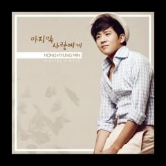To My Last Love - Hong Kyung Min