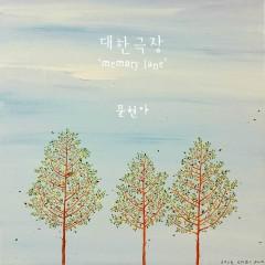 Memory Lane (Single)