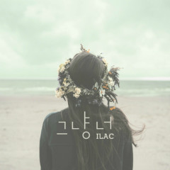 Just You (Single) - Ilac