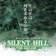 Silent Hill Sounds Box (CD23)