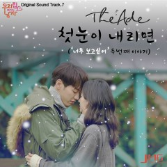 The Man Living In Our House OST Part.7